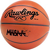 Rawlings Contour Michigan Basketball (28.5')