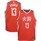 Nike Youth Houston Rockets James Harden Dri-FIT City Edition Swingman Jersey