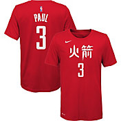 Nike Youth Houston Rockets Chris Paul Dri-FIT City Edition T-Shirt